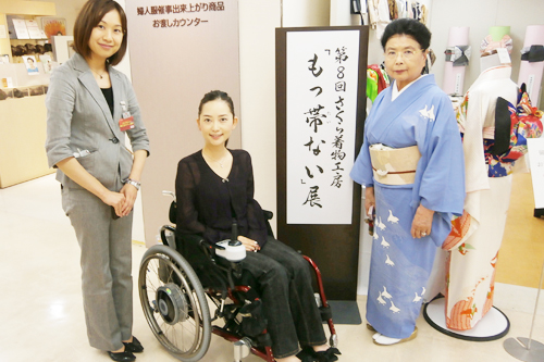 車椅子障碍者のためのユニバーサルデザイン着物